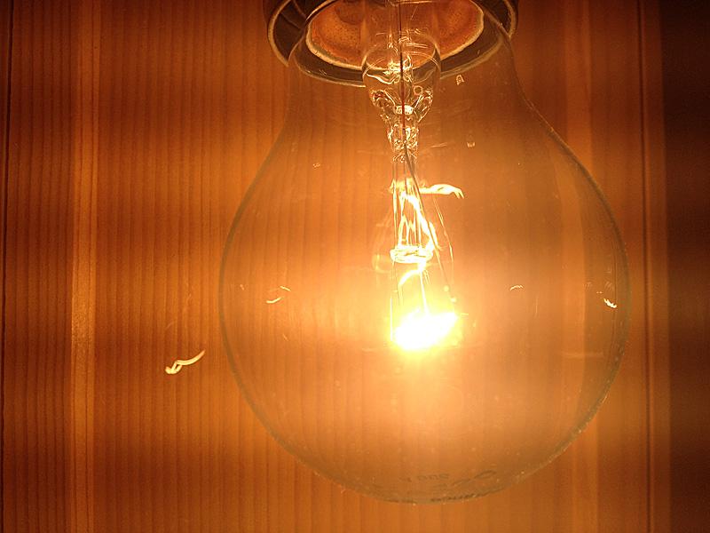 beleuchtung wenn energie mutwillig verschwendet wird. Black Bedroom Furniture Sets. Home Design Ideas